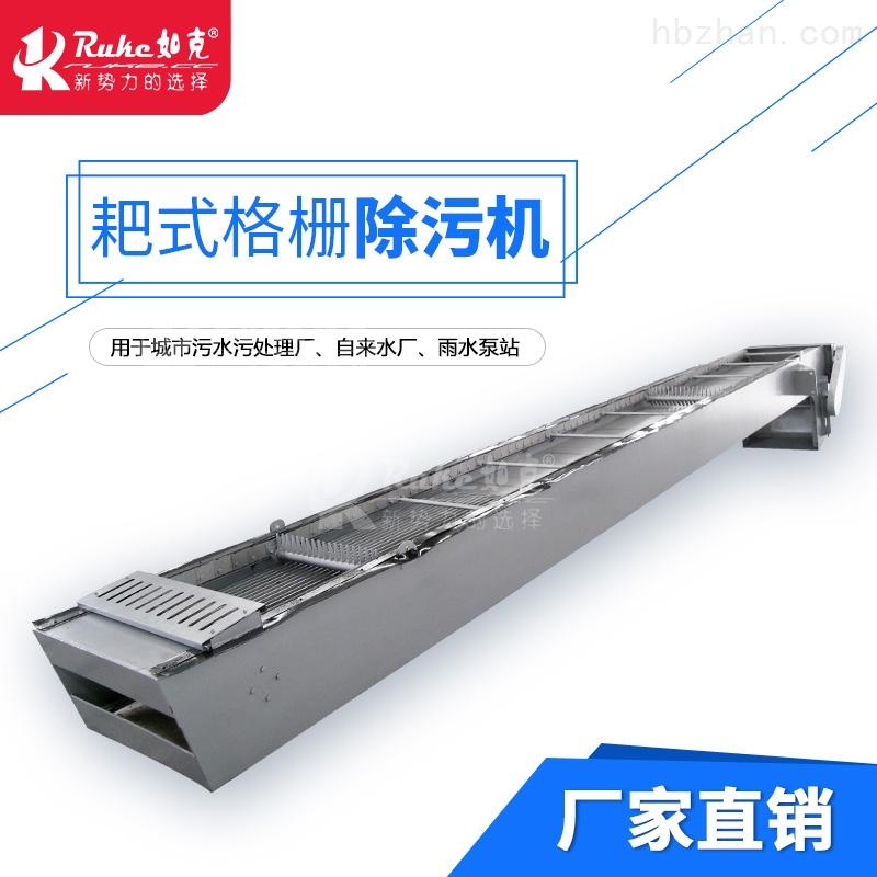 南京回转式细格栅除污机报价