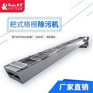 南京回轉式細格柵除汙機報價