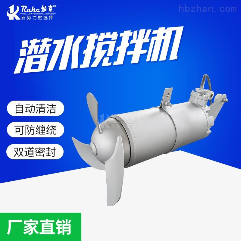 污水处理厂潜水搅拌机选型