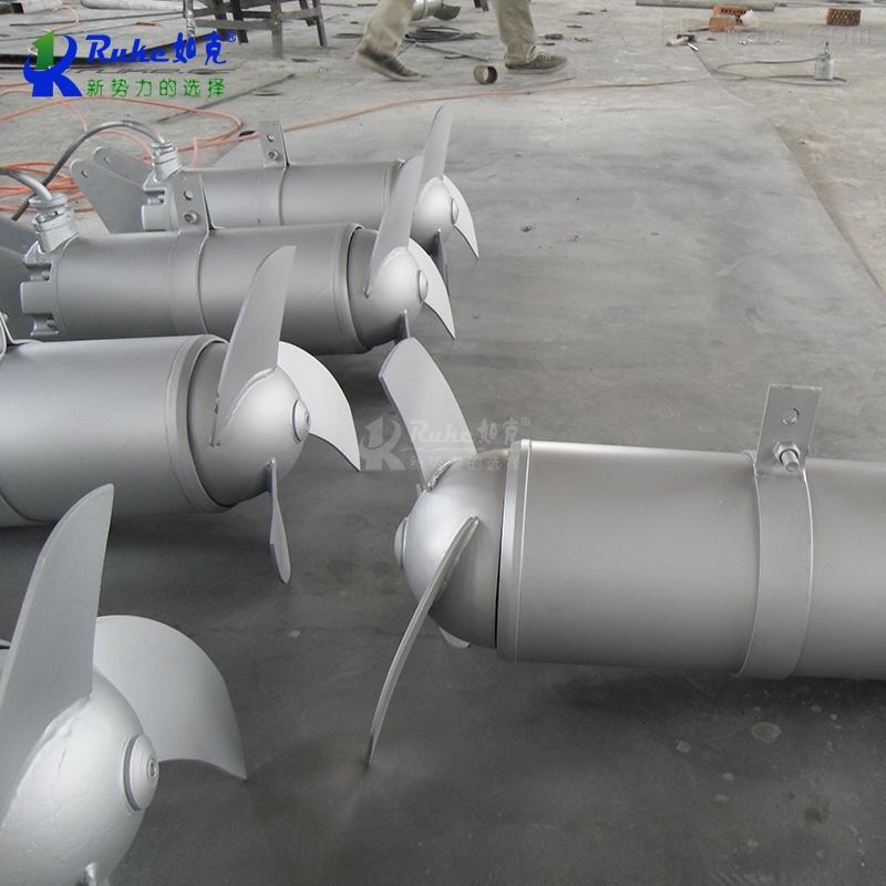 氧化沟潜水搅拌机选型