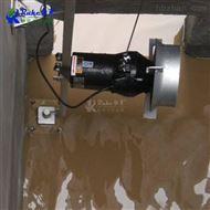QJB0.37、0.55、0.85液下铸件式搅拌机