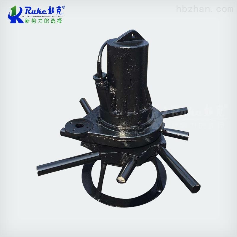 如克QXB0.75离心式潜水曝气机价格