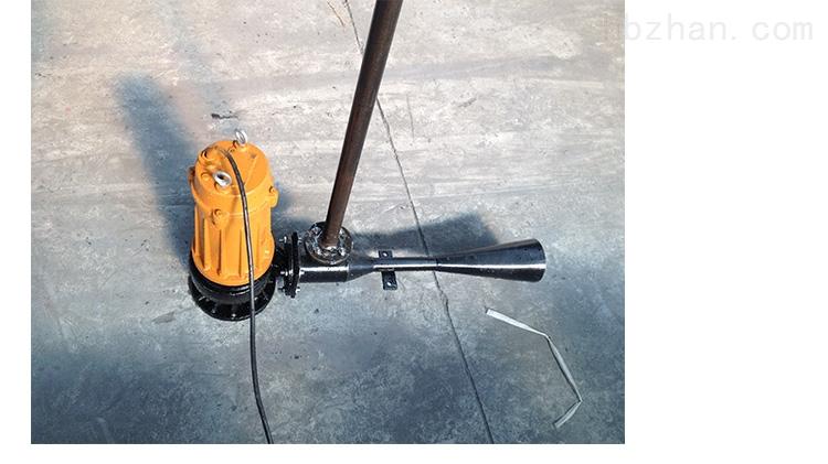 潜水曝气机、射流曝气机、水下曝气机价格