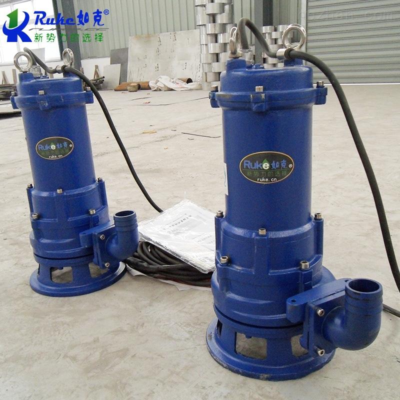南京如克AF型三相电双绞刀泵