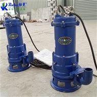AF型化粪池双绞刀排污泵