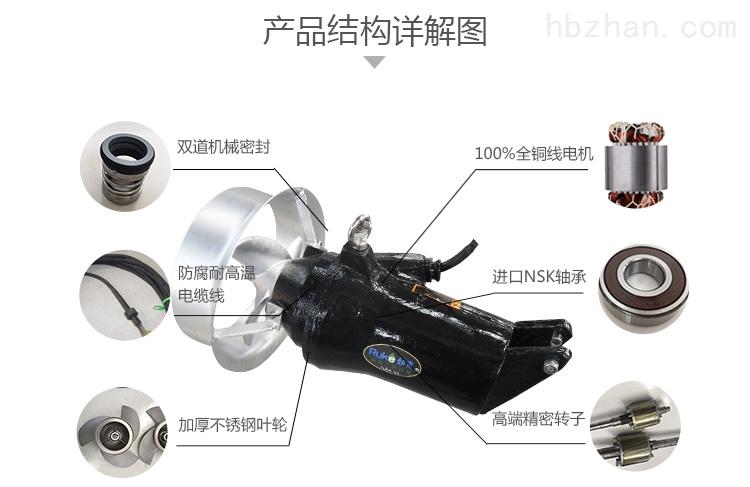 南京水下搅拌机价格