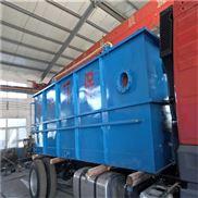 溶气气浮机设备技术参数