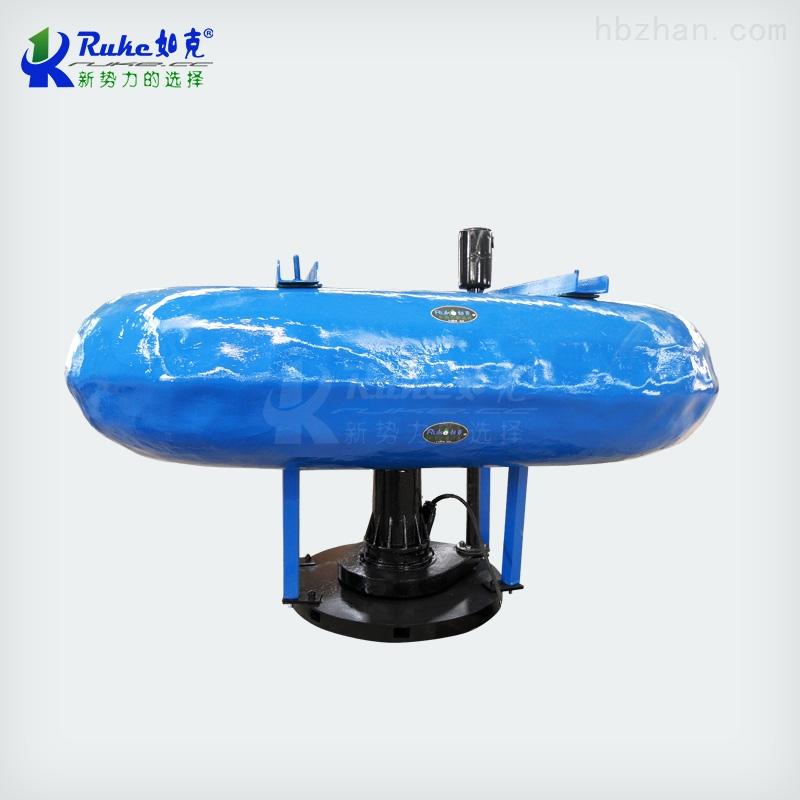 QFB1.5潜水浮筒式曝气机--南京如克