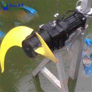 QJB1.5/4-1400/2-115低速推流器搅拌机