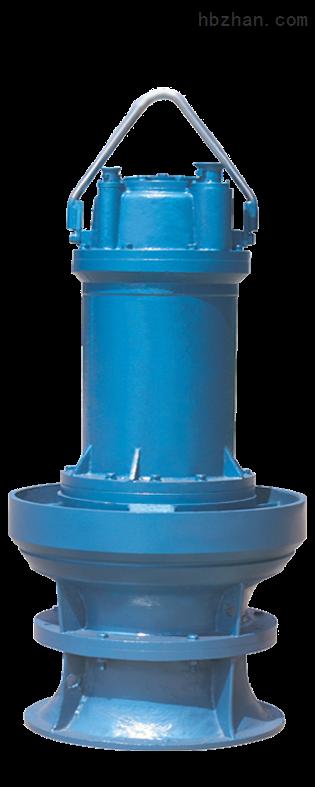ZQB、HQB型潜水轴流泵、混流泵