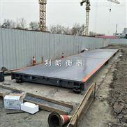 西青150吨大货车检重电子汽车衡