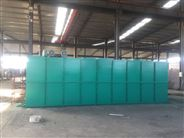 天津医院污水处理设备