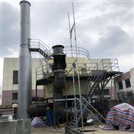 工业rto有机废气处理