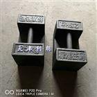 瓦房店砝码厂商-25kg锁型标准砝码价钱