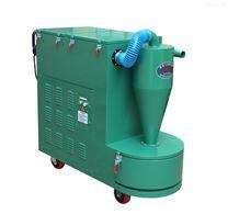 旋風式防爆工業吸塵器