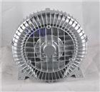 HRB-610-D22.2KW旋涡气泵