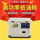 TO-14000ET大澤動力10kw雙缸柴油發電機