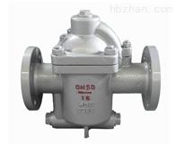 CS45HCS45H钟形浮子式倒吊桶式蒸汽疏水阀