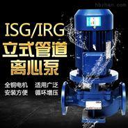 1HP冷热水循环增压泵 管道离心泵