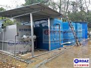 工业污水处理供应