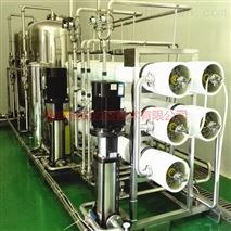 RO反滲透純化水係統/生產用水betway必威手機版官網