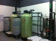 10吨双罐全自动软化水设备