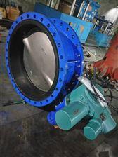 WSD94F-Q DN500山西矿用隔爆型瓦斯电动蝶阀 WSD94F-Q