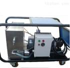 电加热高温高压清洗机