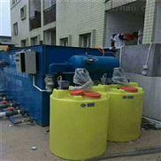 MBR污水处理成套装置