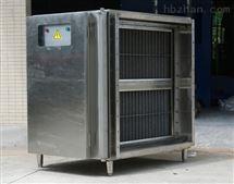 LYJD-A6000食品厂油烟净化器