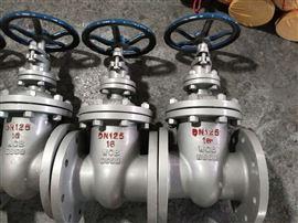 Z45H鑄鋼閘閥