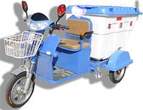 电动三轮保洁车自卸垃圾箱