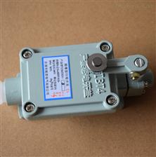 防爆高杆灯控制箱BXMD防爆升降高杆路灯电源控制箱带远程按钮