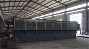 濟南120平的全自動板框壓濾機設備