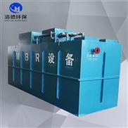 和平县地埋式膜生物制药废水处理设备