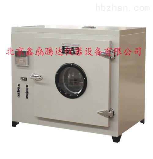 766-2AS型远红外干燥箱原理(数显不锈钢)