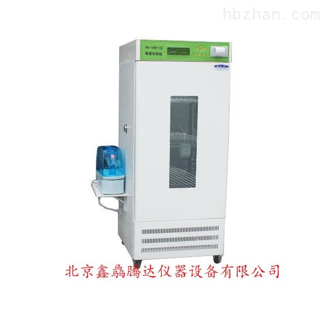 霉菌培养箱MJ-250B型