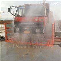 工地洗车机郑州封闭式工程洗轮机