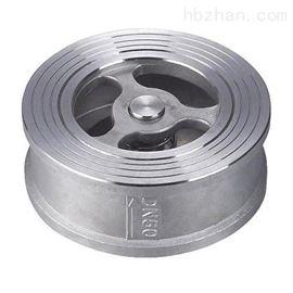 H71H不锈钢对夹式止回阀