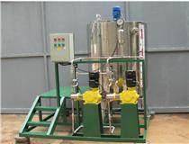 自動磷酸鹽加藥系統