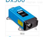 MLG3-2070I812介绍SICK施克DT500-A211远程距离传感器