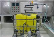 三氯化铁除磷自动加药设备