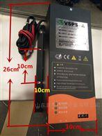 新型工业微波设备开关电源|微波电源厂家