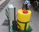 曝气酸洗设备移动便携式的加药装置