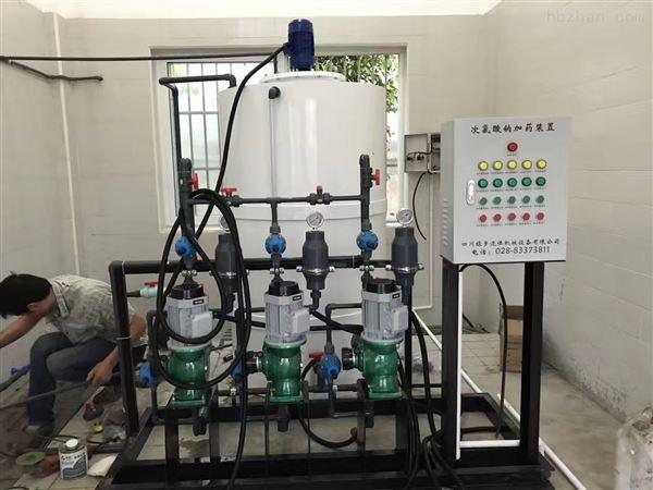 次氯酸钠加药装置系统