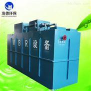 南雄市一体膜生物污水处理设备厂家