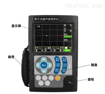 TUD360超声波探伤仪(高端型)