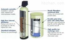 全自動軟化水處理器