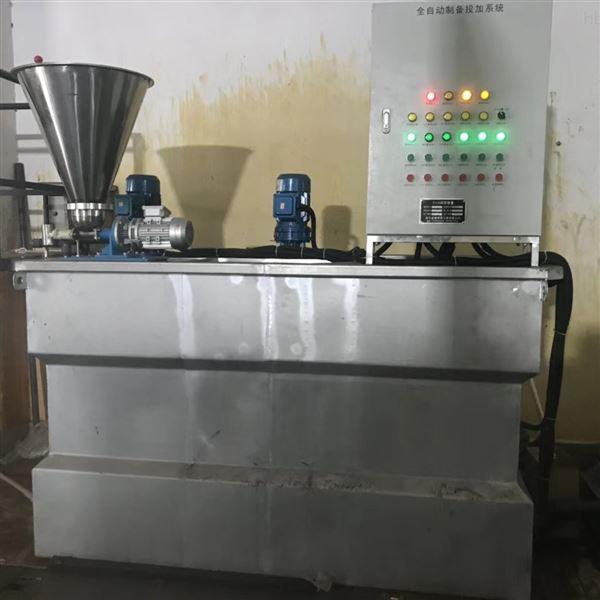 三槽式pam加药装置生产