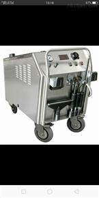 奥门永利总站网址_蒸汽高压清洗机工业蒸汽高压清洗机